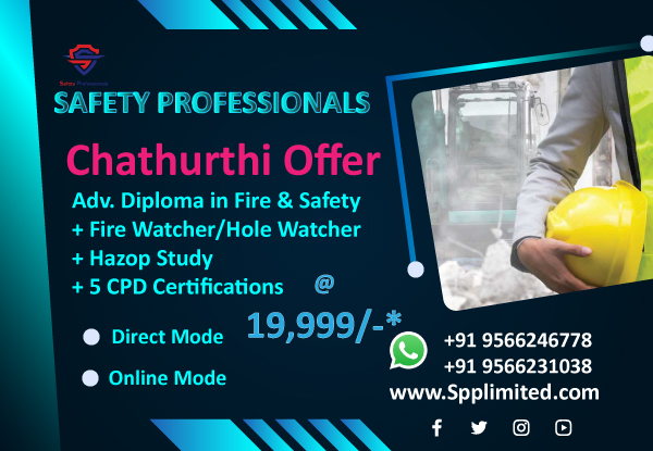Chathurthi Offer